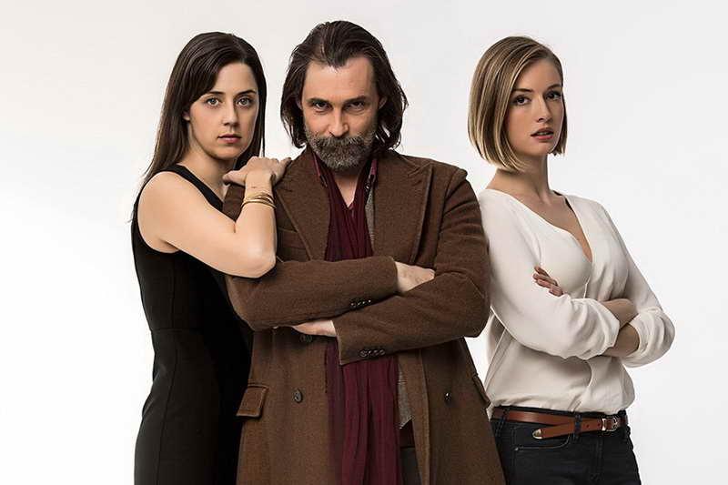 Турецкий сериал 46 Исчезнувших